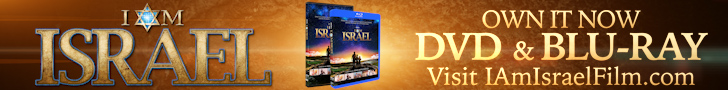 I Am Israel - Own it now! DVD & Blu-ray Visit IAmIsraelFilm.com